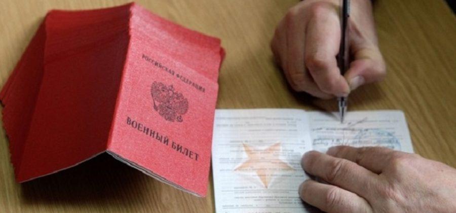 В военном билете не указана категория годности